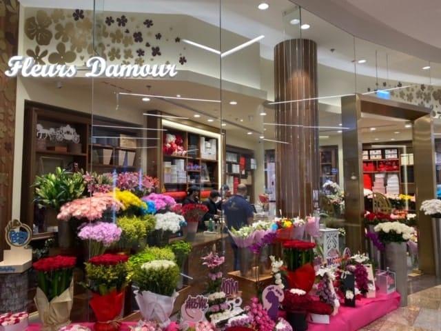 Fleurs damour flower shop dubai festival city mall