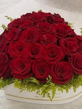 Red Roses Heart Shaped Arrangement
